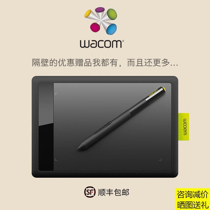 800x800 Ctl671 Tablet Bamboo Handwriting Tablet Ps Electronic Drawing