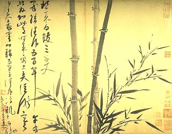 565x440 Japanese Bamboo Drawings Bamboo Tree Drawing Bamboo Sticks
