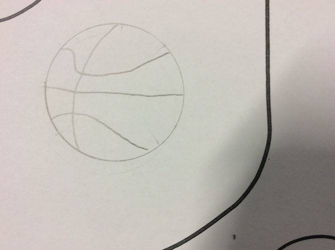 670x500 How To Draw A Basketball 12 Steps (With Pictures)