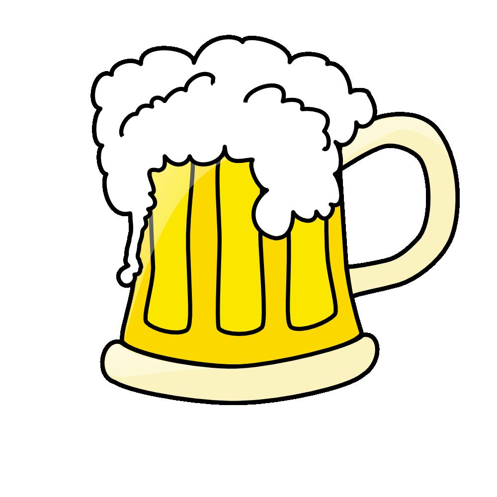 1000x1000 Image Of Beer Bottle Clipart