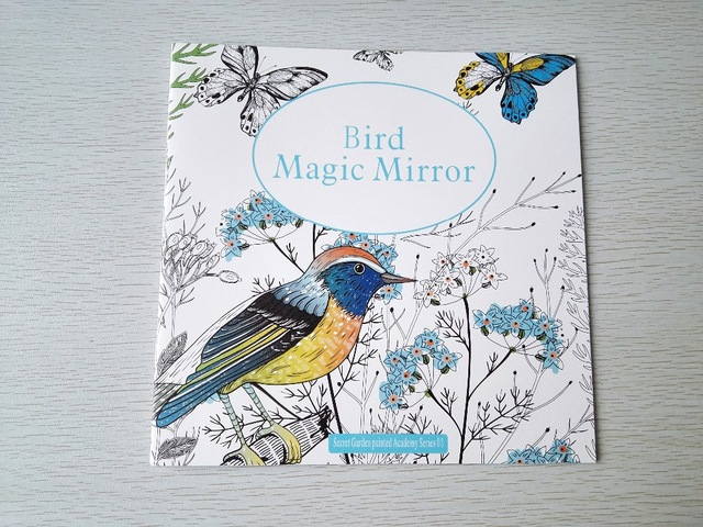 640x480 English Edition Bird Magic Mirror 24 Pages Coloring Book For Adult