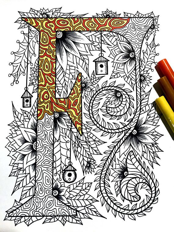 570x760 Letter F Zentangle Inspired By The Font Penelope Letras
