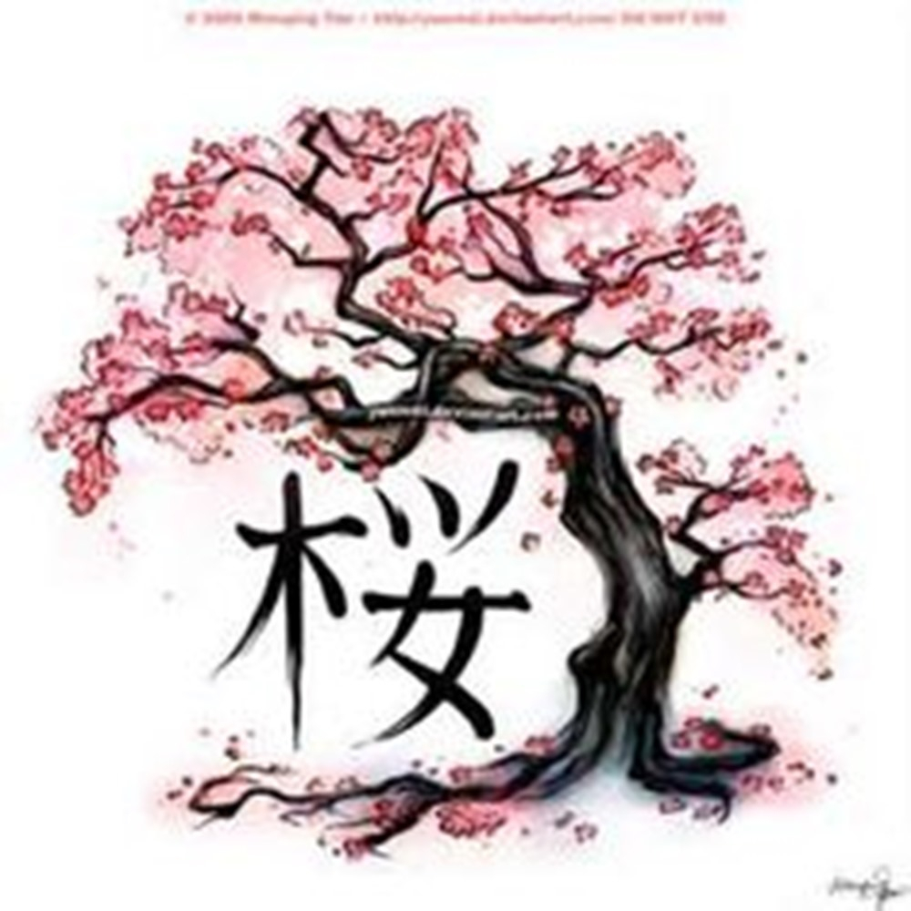1000x1000 Drawing Of A Cherry Blossom Japanese Cherry Blossom Tree Drawing