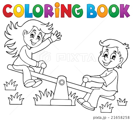 450x406 Girl Child's Drawing Young Girl Seesaw Children Photos