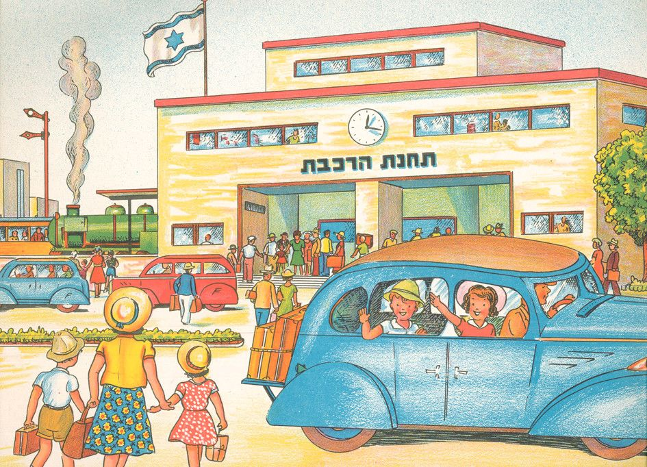 945x682 Drawing Out Israel's History Through Illustrations In Kids' Books
