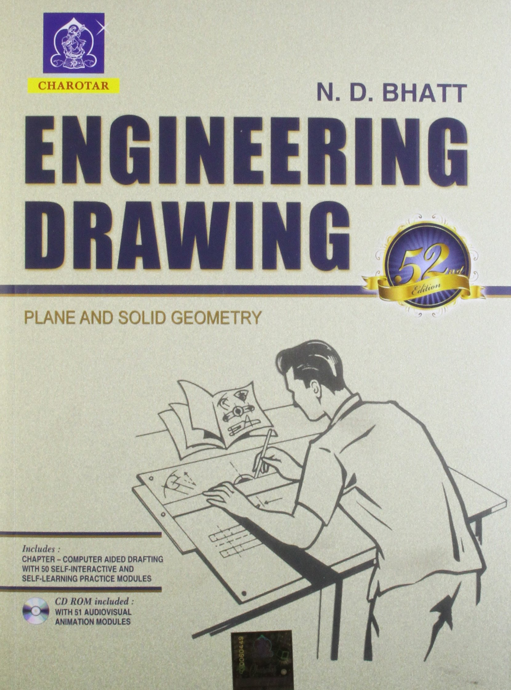 1660x2240 Amazon.in Buy Engineering Drawing Book Online