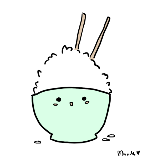 540x600 A Nummy Bowl Of Rice~ By Moodedepth