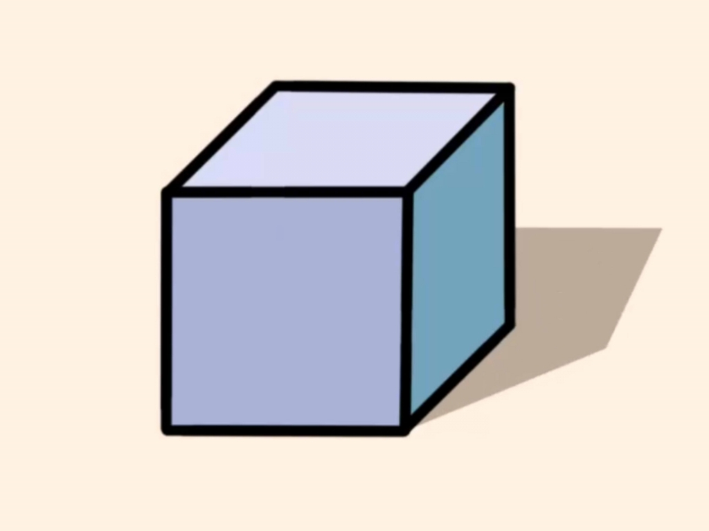 1024x768 How To Draw A 3d Box Drawing A 3d Box