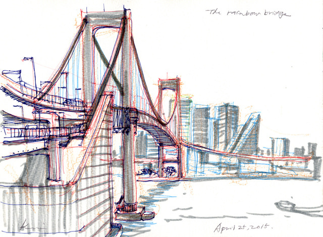 640x469 An Experimental Sketch Of Rainbow Bridge Using Various Media