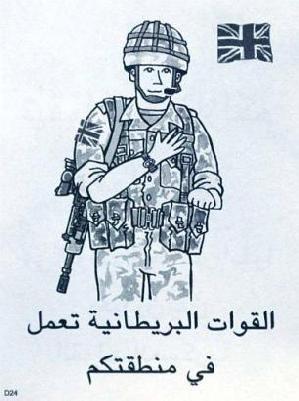 299x401 Iraq Leaflet Izd 027a