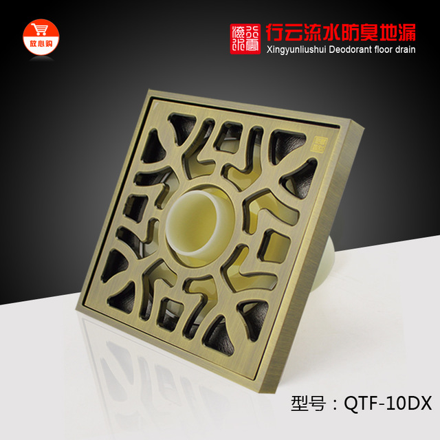 640x640 Floor Drain Bronze Drawing Freely Flowing Style Of Writing Back