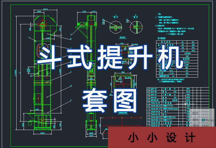 700x480 Usd 55.71] Bucket Elevator Bucket Elevator Mechanical Design