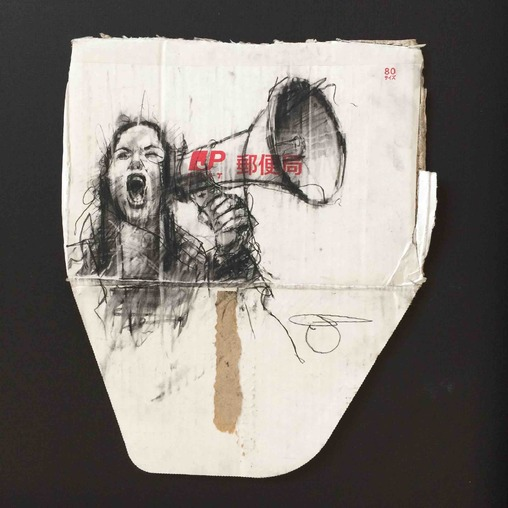 508x508 Ref 1755 Bullhorn By Guy Denning, 2016 Drawing Artsper (57148)