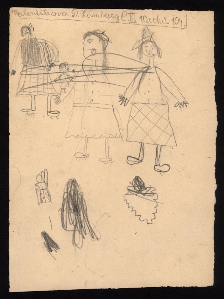 752x1000 Children's Drawings From The Ghetto Muzeum V Praze