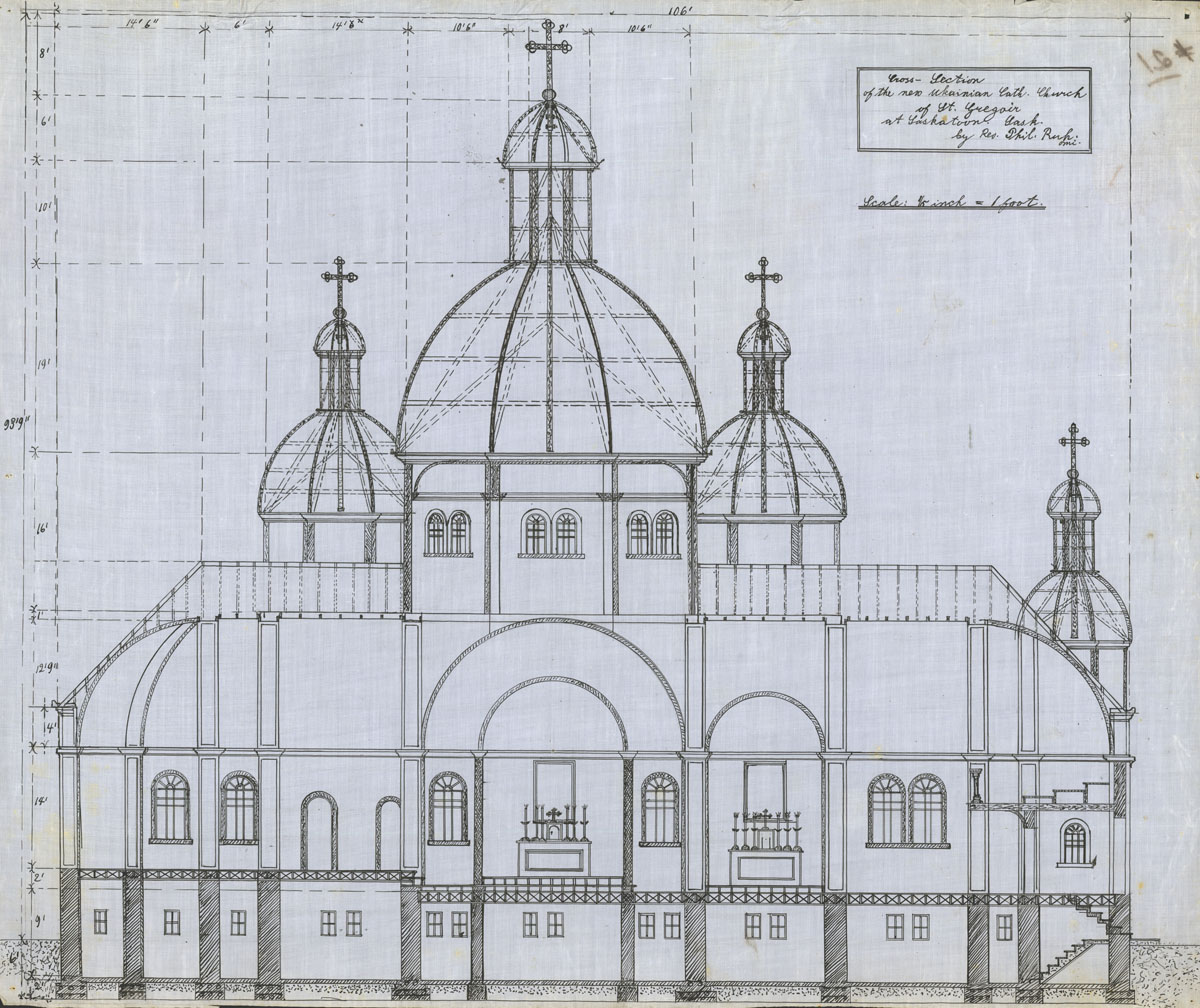 1200x1008 Cross Section Of The New Ukrainian Catholic Church Of St. Gregor