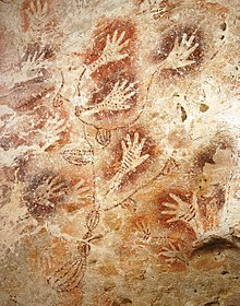 220x280 Cave Painting