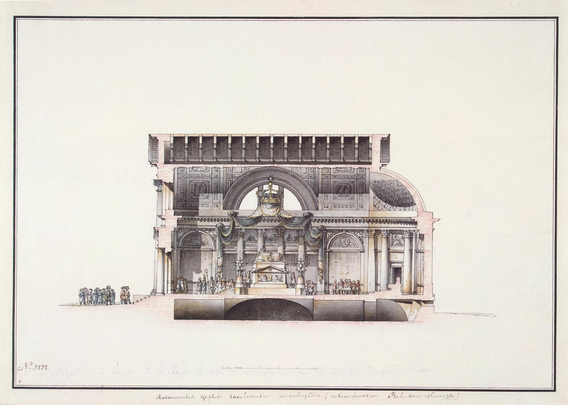1920x1370 Filemalta Chapel Drawing.jpg