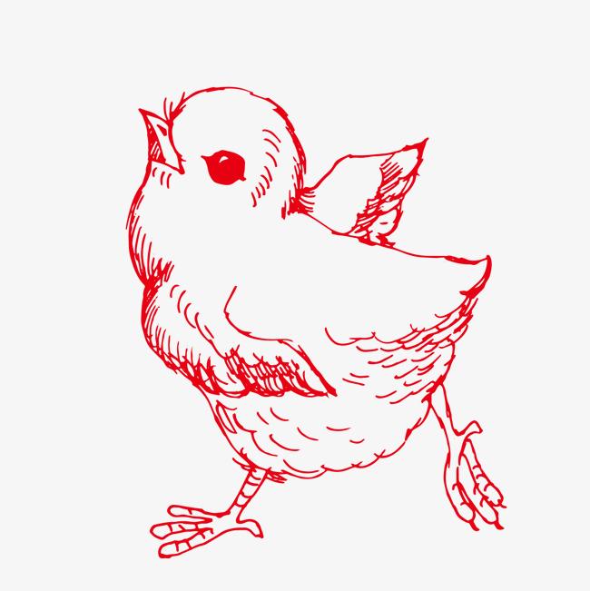 650x651 Cute Little Chicks Illustrator, Chick, Chicken, Vector Line