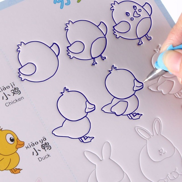 640x640 New Groove Animal Fruit Vegetable Plant Cartoon Baby Drawing