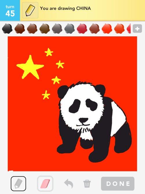 500x667 China Drawings