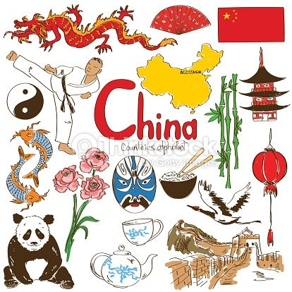 414x414 Great Wall Of China Drawing