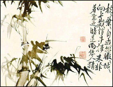 380x293 Chinese Painting Formats, Styles, Tools, Calligraphy Facts