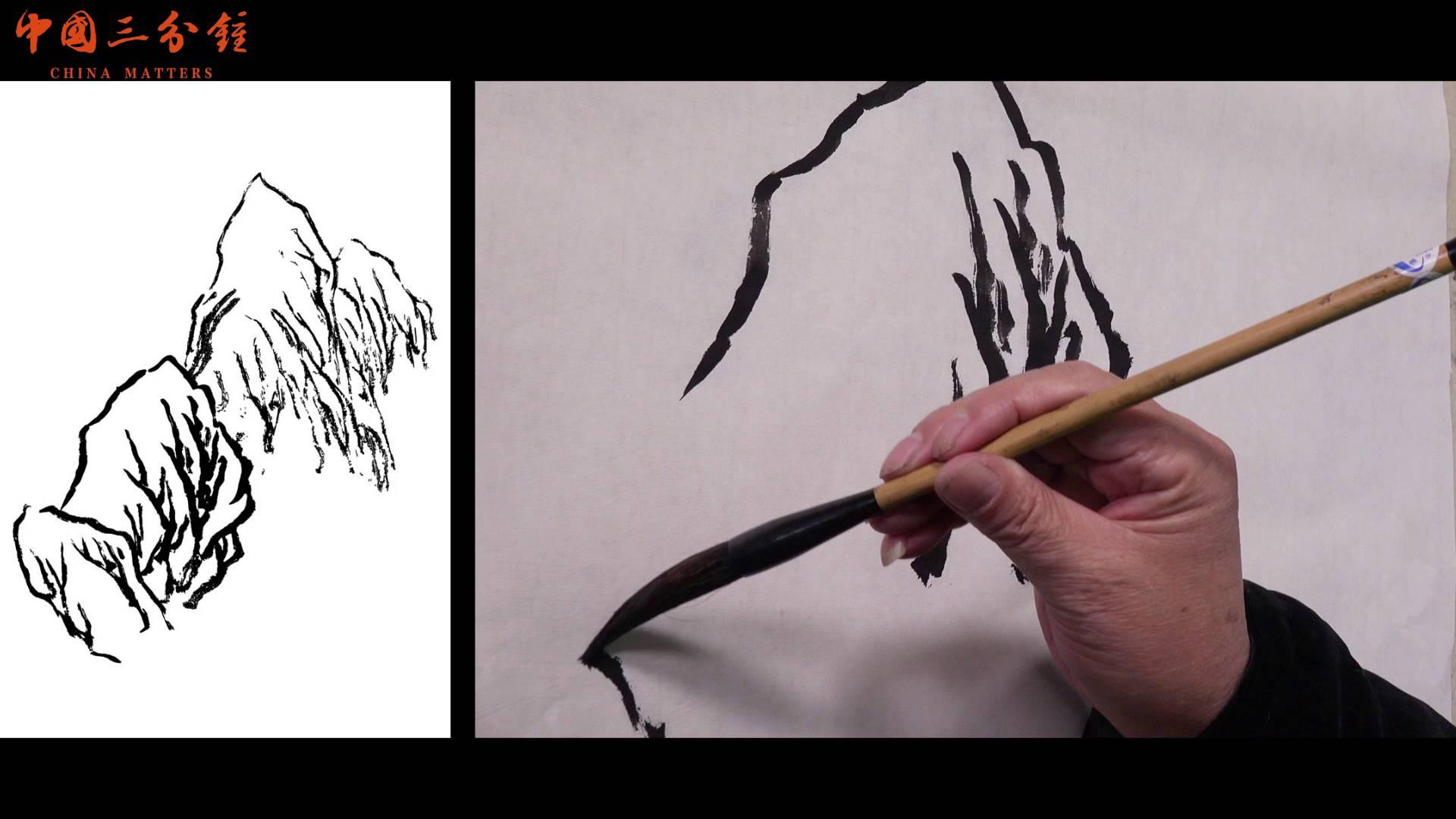 1920x1080 How To Draw Rocks Using Chinese Brush Method