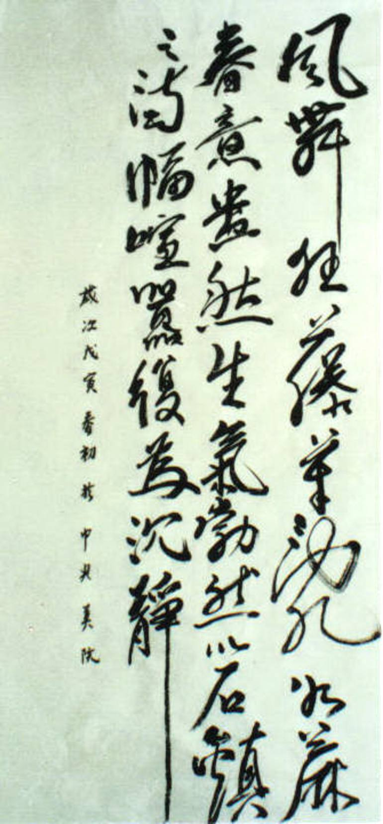 770x1655 Saatchi Art Traditional Chinese Calligraphy Drawing By Jayamini