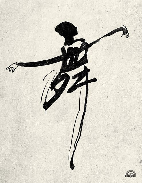 496x640 Dance Chinese Calligraphy, Calligraphy And Dancing