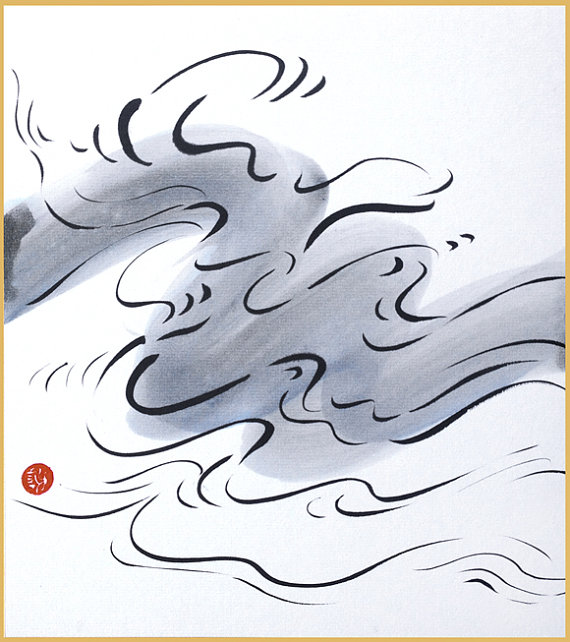 570x642 Chinese Calligraphy Zen Painting Cloud In The Sky