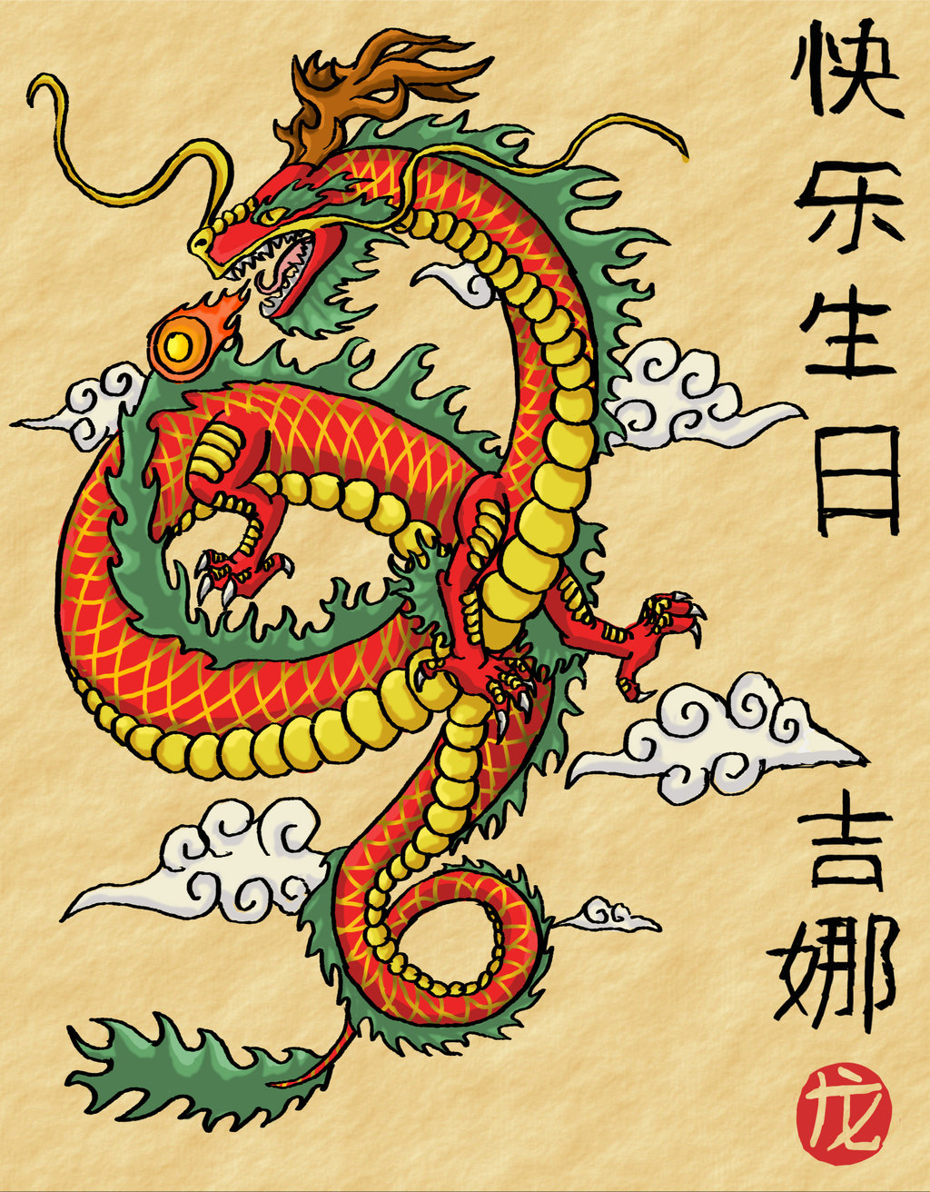 1024x1312 Chinese Dragons Drawings With Color Chinese Dragon Chinese