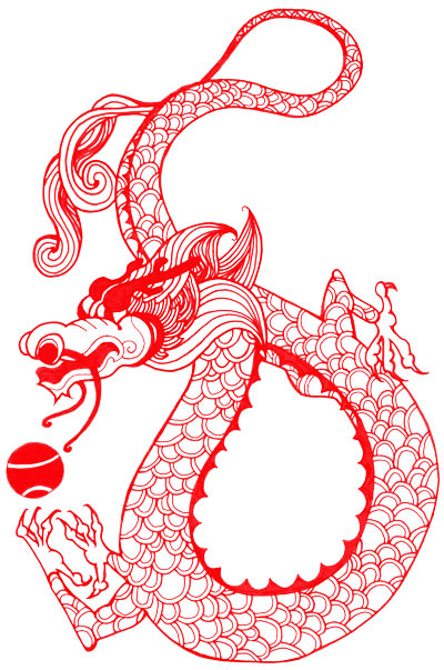 400x603 Chinese Dragon Drawing Archives