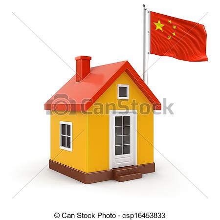 Chinese Flag Drawing at GetDrawings.com   Free for personal use ...