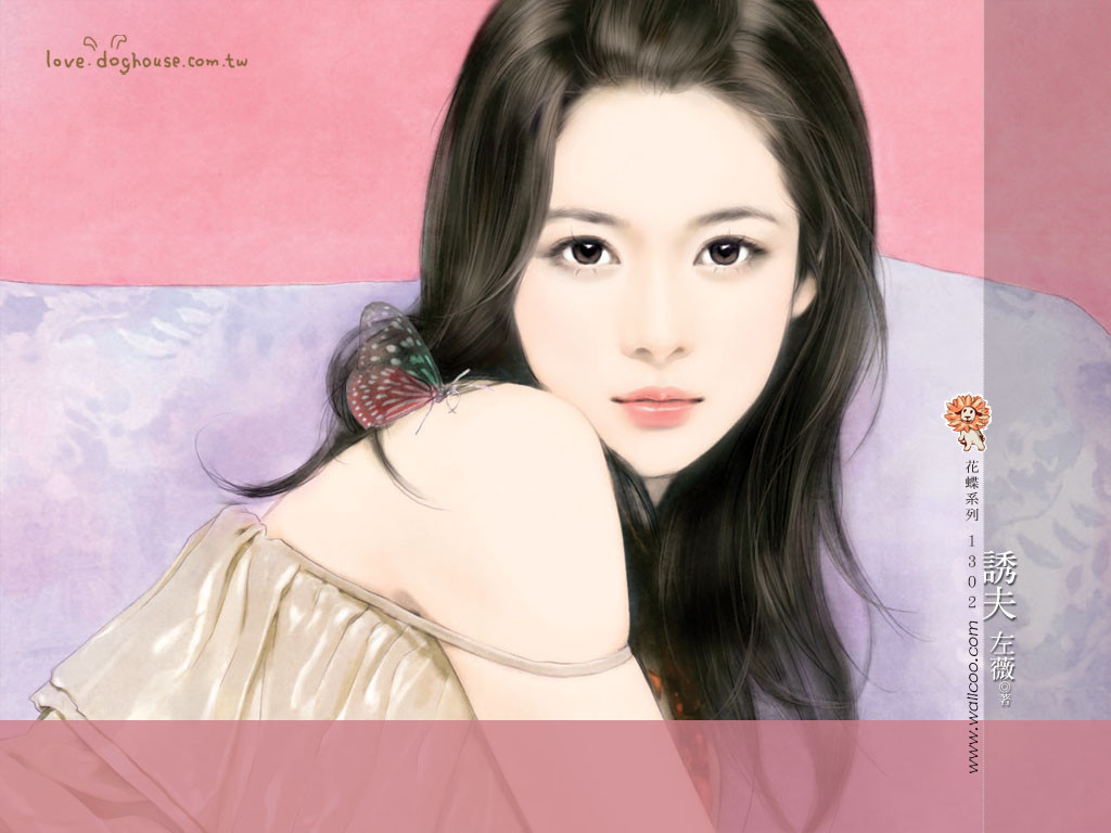 1024x768 Chinese Girl Drawings Beautiful Girls Illustrations Charming