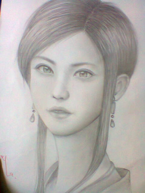 480x640 Random Chinese Girl Portrait By Mari945 On DeviantArt