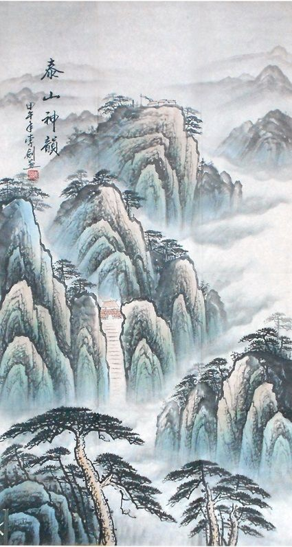 425x797 941 Best Chinese Brush Painting Images On Chinese