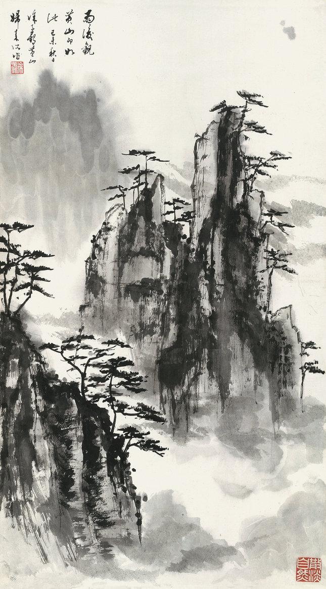 645x1165 Landscape Xu Zihe (1938 2000) Tattoos Landscaping