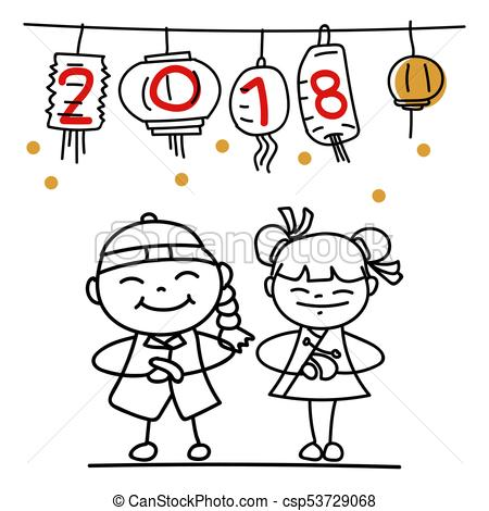 450x470 Hand Drawing Cartoon Character People Happy Chinese New Year