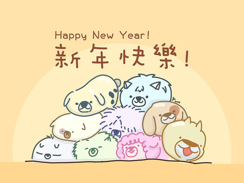 1024x768 Happy New Year! A Drawing For Chinese New Year Of Hongkong