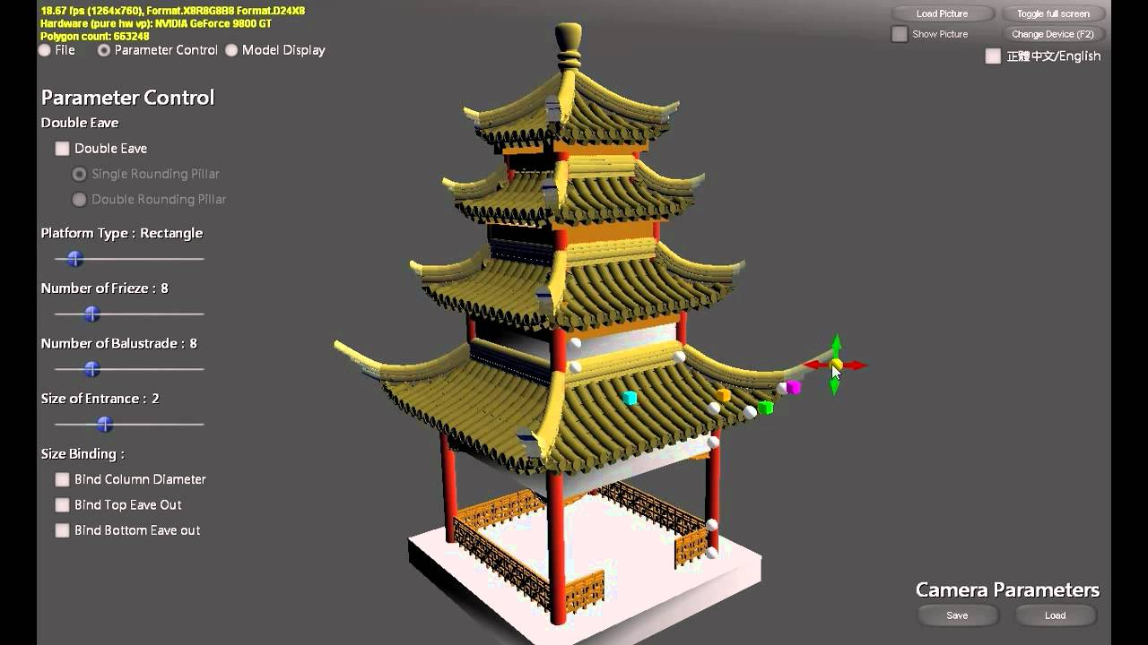 chinese pagoda drawing at getdrawings com free for personal use