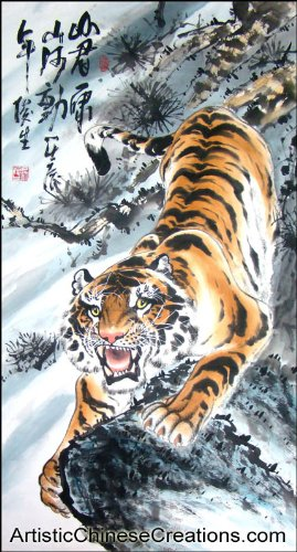 269x500 Chinese Art Chinese Brush Paintings Original Chinese Painting