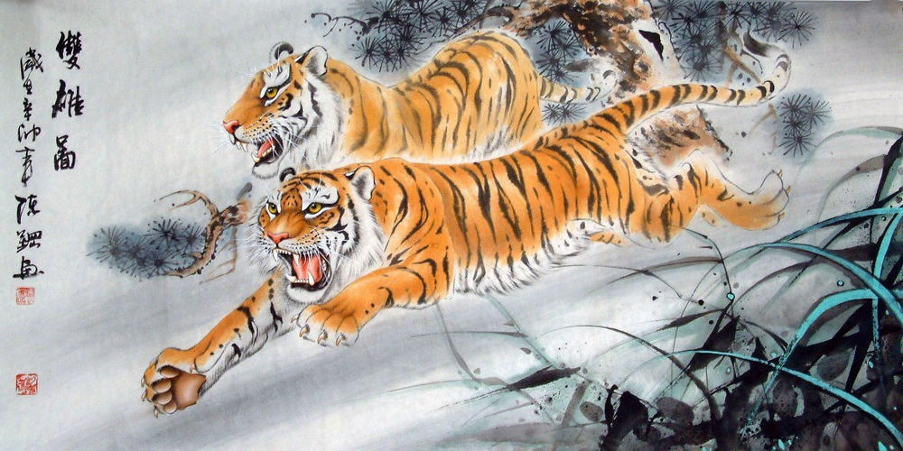 Chinese Tiger Drawing At Getdrawings Free For Personal Use