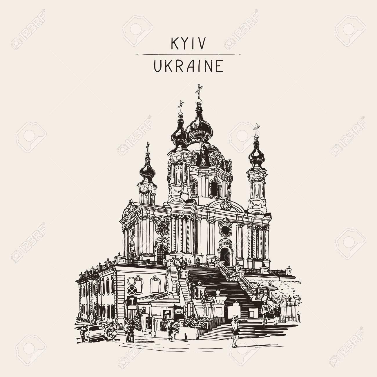 1300x1300 Original Digital Drawing Of Saint Andrew Orthodox Church By