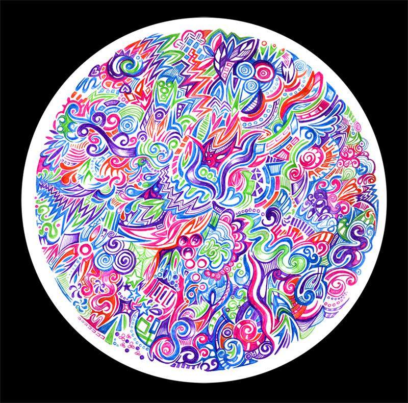 800x790 Rainbow Circle Pattern By Zyari
