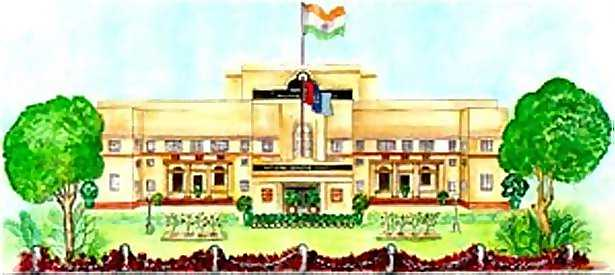615x275 Filedrawing Of The National Defence College (Ndc), New Delhi.jpg