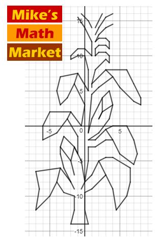 312x472 Corn Stalk