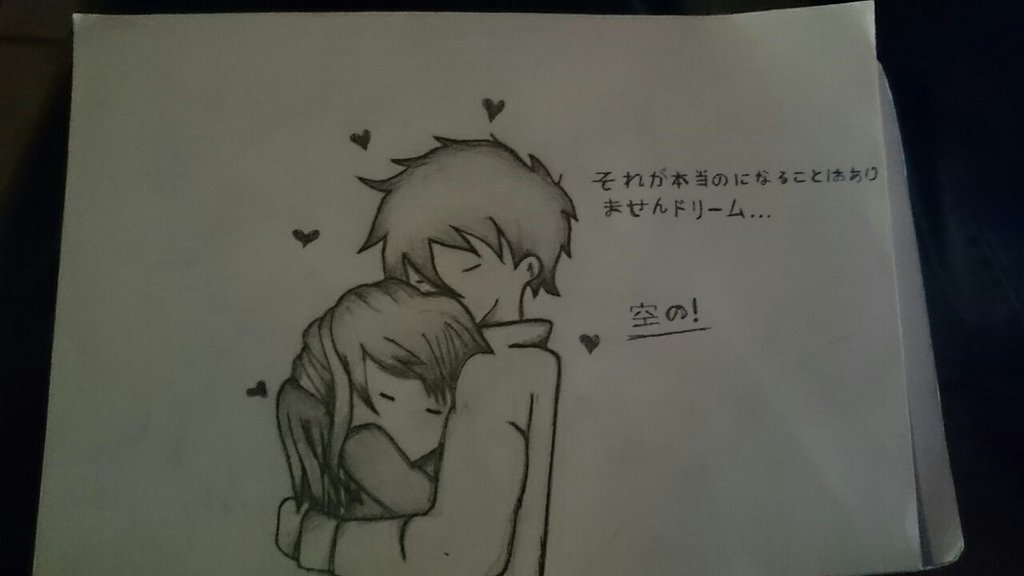 Couple Anime Drawing At GetDrawings