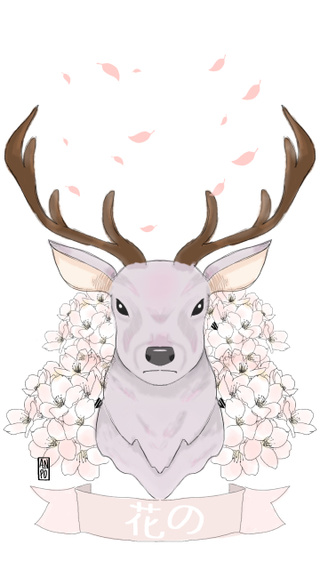 320x569 flowery drawings on PaigeeWorld. Pictures of flowery