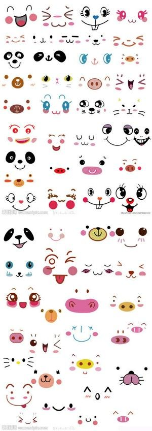 300x848 Simple Cartoon Facial Expressions For Animals Drawing