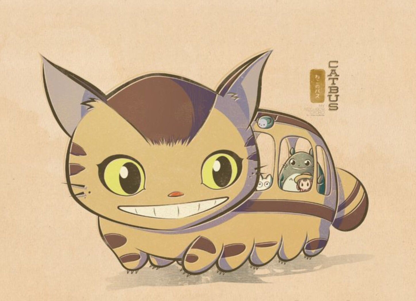 1446x1048 Chibi Chat Bus So Cute Totoro Totoro Totoro